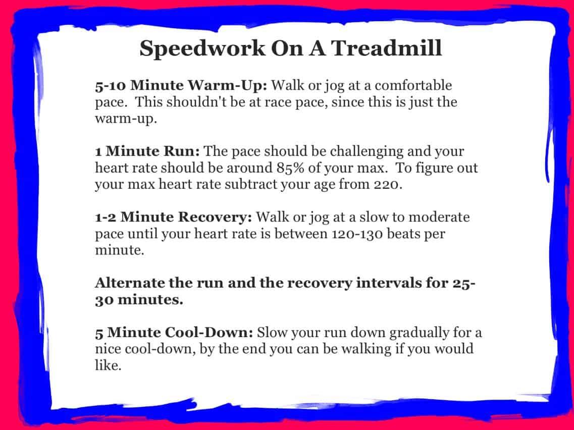 speedwork_treadmill