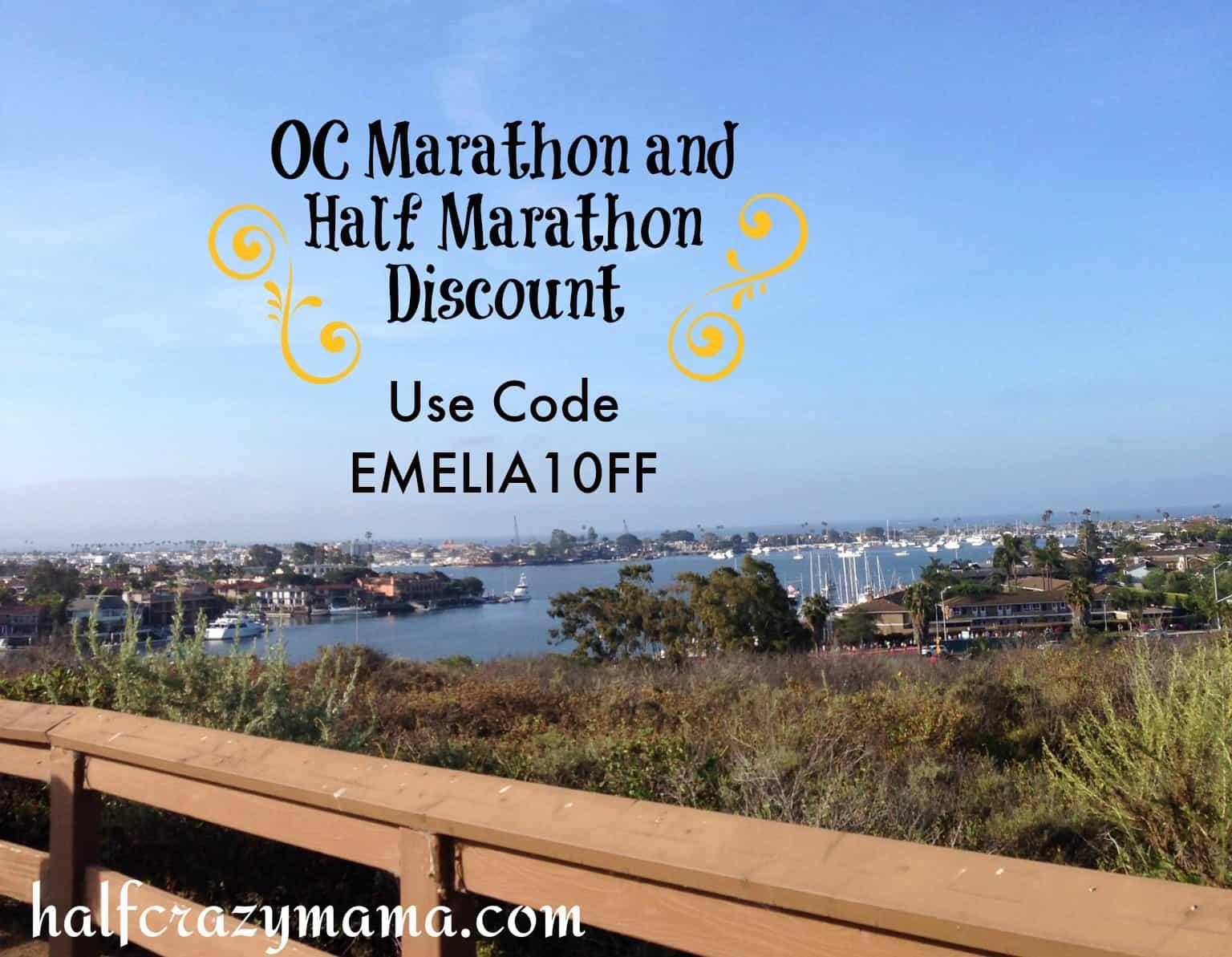 oc marathon discount